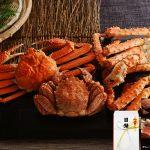 三大蟹セット 北国の贈り物 ゴルフの景品にも最適な目録付き 商品レビュー