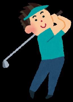 カニ ゴルフコンペ