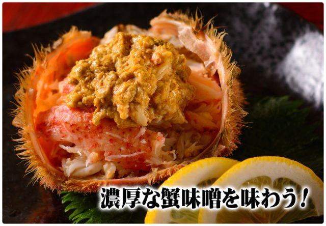 毛ガニ 北海道海鮮工房