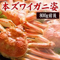 最北の海鮮市場 カニ通販