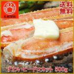カニ通販レビュー かに問屋札幌蟹販 三大蟹と花咲ガニの品揃え抜群でお買い得!