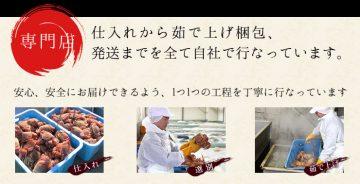 北釧水産 カニ通販