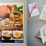 カニ通販レビュー 北海道地場の味 忘年会やゴルフコンペの景品に最適なサービスを提供